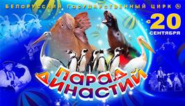 http://sa.uploads.ru/t/iJyRG.png