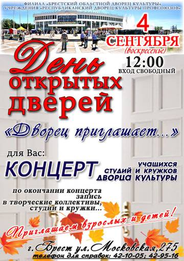 http://sa.uploads.ru/t/iV8ro.jpg