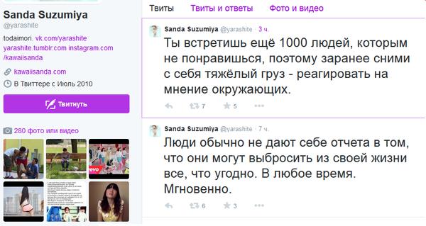http://sa.uploads.ru/t/iWwIX.png