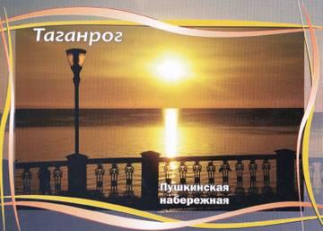 http://sa.uploads.ru/t/iZhVm.jpg