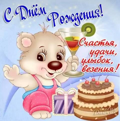 http://sa.uploads.ru/t/ikqZr.jpg