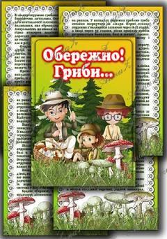 http://sa.uploads.ru/t/ipDFL.jpg