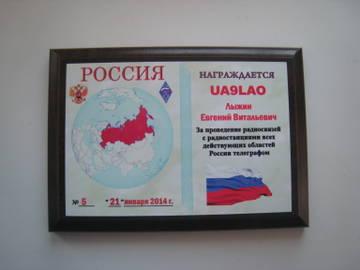 http://sa.uploads.ru/t/itHOc.jpg