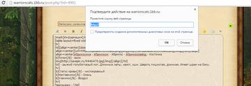 http://sa.uploads.ru/t/itZXY.png