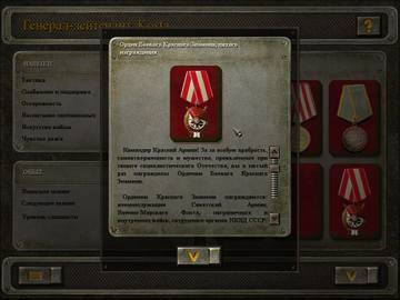 http://sa.uploads.ru/t/j2SNv.jpg