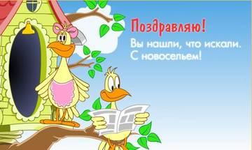 http://sa.uploads.ru/t/j6S2U.jpg