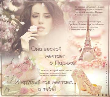 http://sa.uploads.ru/t/jBenH.jpg