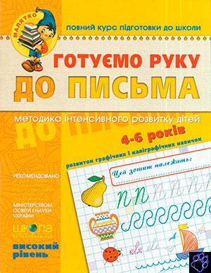 http://sa.uploads.ru/t/jHf9M.jpg