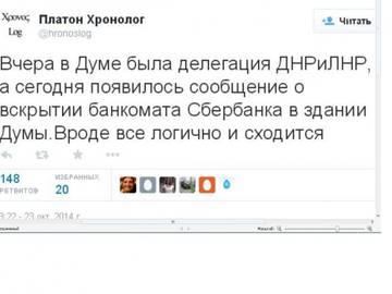 http://sa.uploads.ru/t/jJ4sZ.jpg