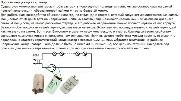 http://sa.uploads.ru/t/jNfnb.png