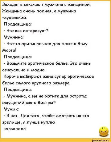 http://sa.uploads.ru/t/jPJLc.jpg