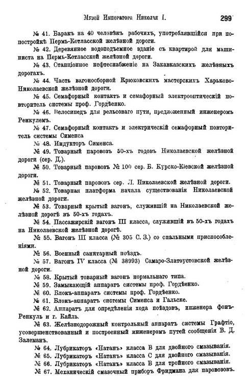 http://sa.uploads.ru/t/jRAQl.jpg