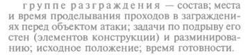 http://sa.uploads.ru/t/jT9k7.jpg