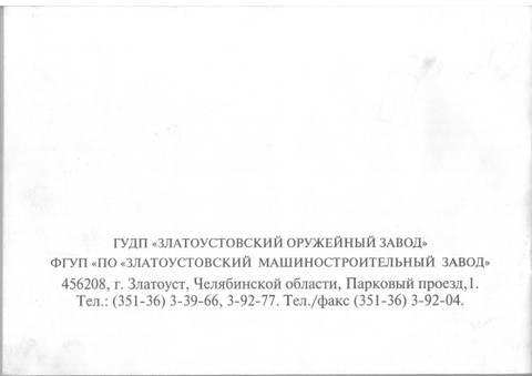 http://sa.uploads.ru/t/jTco0.jpg