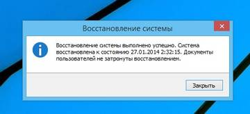 http://sa.uploads.ru/t/jXleJ.jpg