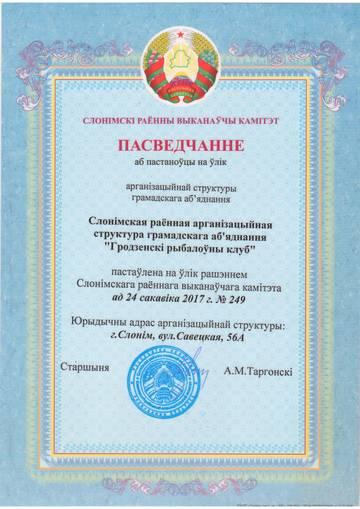http://sa.uploads.ru/t/jah7o.jpg