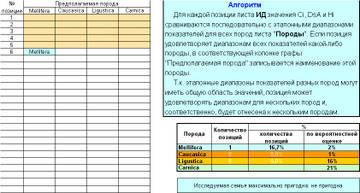 http://sa.uploads.ru/t/jbxyG.jpg
