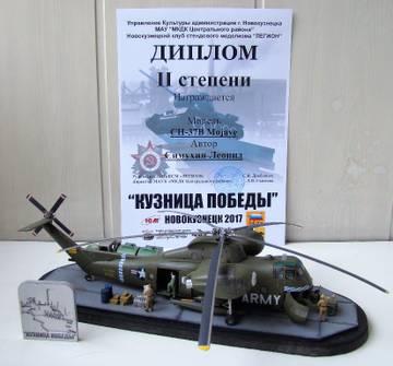 http://sa.uploads.ru/t/jcZyI.jpg