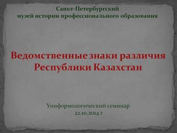http://sa.uploads.ru/t/jes6l.jpg