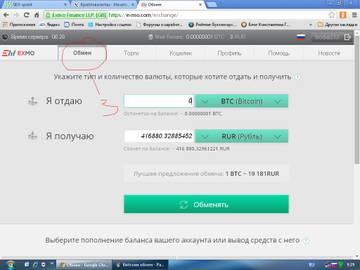 http://sa.uploads.ru/t/jiR1k.jpg