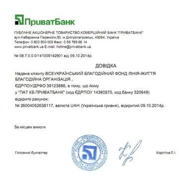 http://sa.uploads.ru/t/jqrWV.jpg