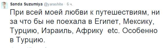 http://sa.uploads.ru/t/jsH2O.png