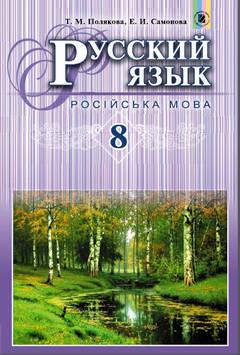 http://sa.uploads.ru/t/jxWEF.jpg