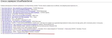 http://sa.uploads.ru/t/jy2u8.jpg