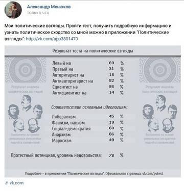http://sa.uploads.ru/t/k1Mua.jpg