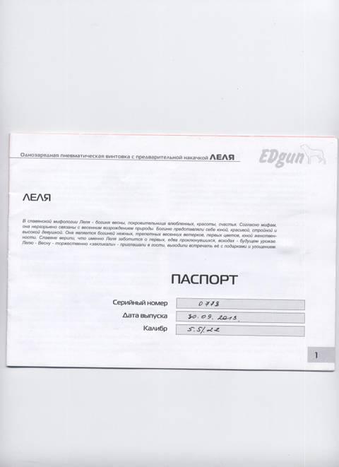 http://sa.uploads.ru/t/k36vq.jpg