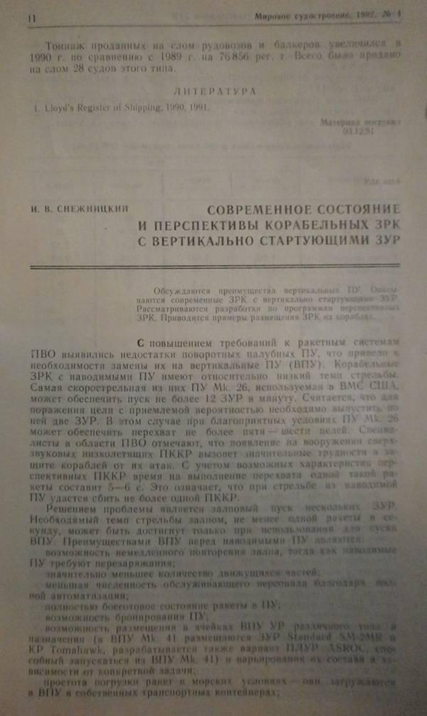 http://sa.uploads.ru/t/k8IPv.jpg