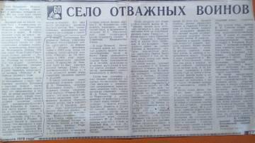 http://sa.uploads.ru/t/k9FA3.jpg