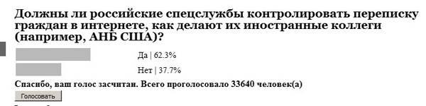 http://sa.uploads.ru/t/k9tKs.jpg