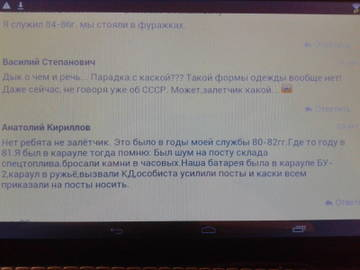 http://sa.uploads.ru/t/kCXVi.jpg