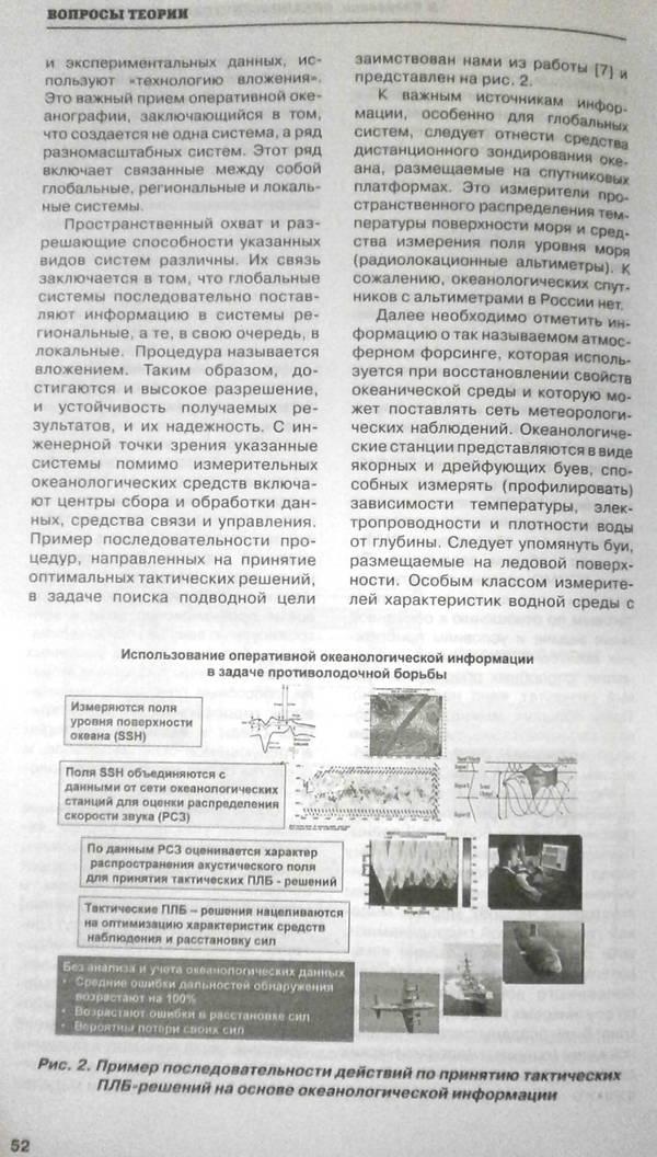 http://sa.uploads.ru/t/kHQ1P.jpg
