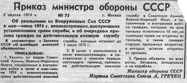 http://sa.uploads.ru/t/kIaNs.jpg