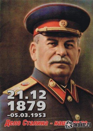 http://sa.uploads.ru/t/kJWpS.jpg