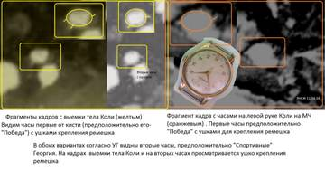 http://sa.uploads.ru/t/kKOJ6.jpg