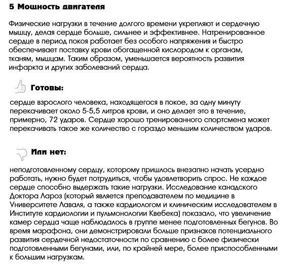 http://sa.uploads.ru/t/kMKhZ.jpg