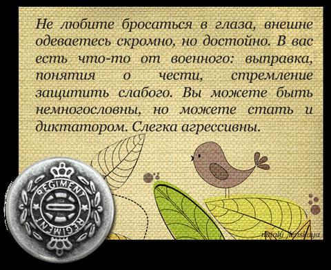 http://sa.uploads.ru/t/kNCcw.png