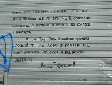 http://sa.uploads.ru/t/kRG0e.jpg