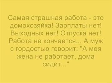 http://sa.uploads.ru/t/kUb39.jpg