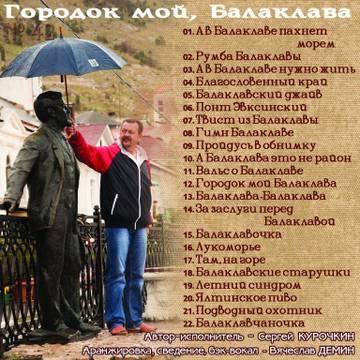 http://sa.uploads.ru/t/kUd1e.jpg