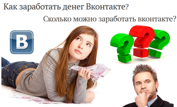 http://sa.uploads.ru/t/kXIrZ.png