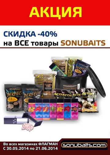 http://sa.uploads.ru/t/kcrQG.jpg