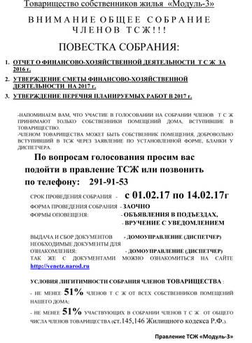 http://sa.uploads.ru/t/kdNnp.jpg