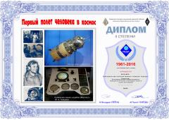 http://sa.uploads.ru/t/kfOUn.png