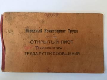 http://sa.uploads.ru/t/kfTqr.jpg