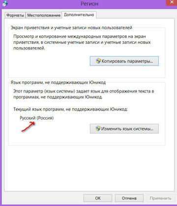 http://sa.uploads.ru/t/kfZzx.jpg