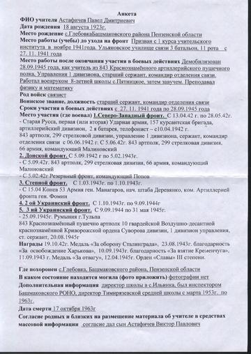 http://sa.uploads.ru/t/kiAcY.png